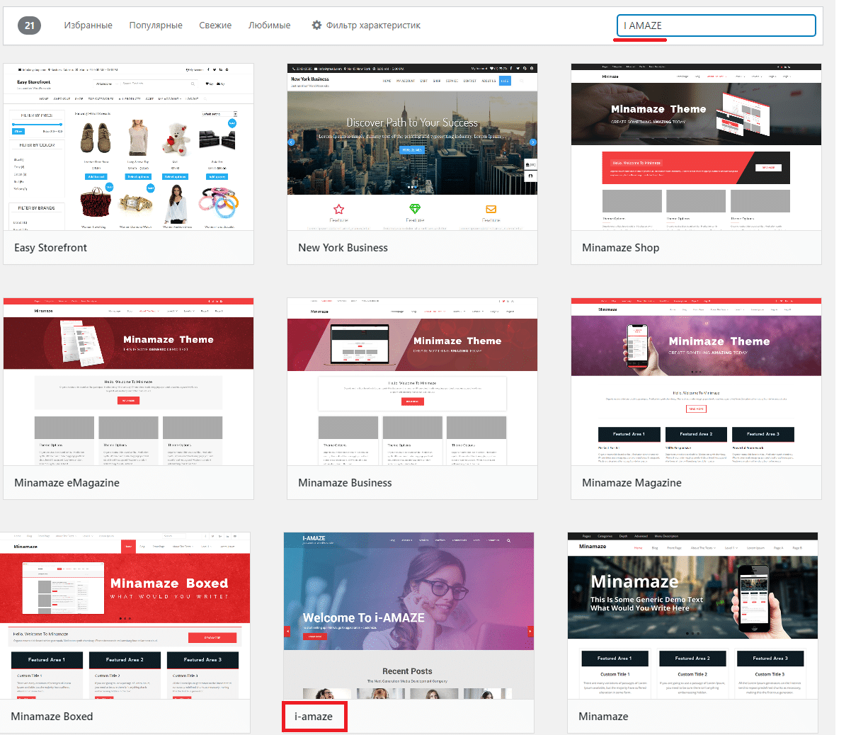wp free template 15